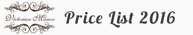 price-list-2016